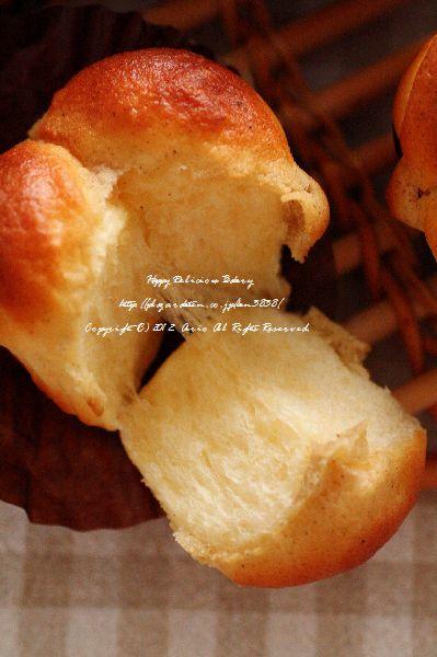 608アーモンドクリームパン2
