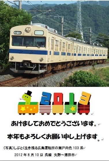 13010101.jpg