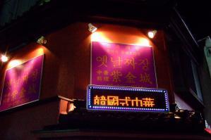 0703_Shikinjo-001.jpg