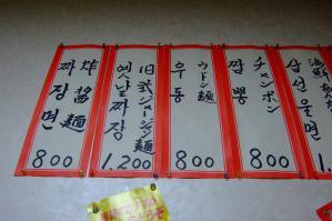 0703_Shikinjo-002.jpg