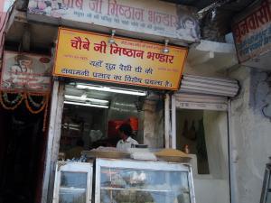 1212_Old Delhi-210