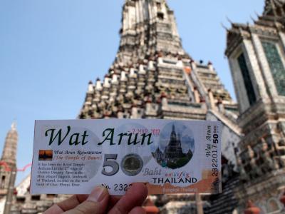 Wat_Arun_1203-101.jpg