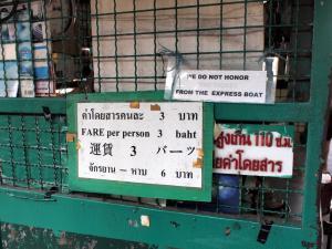 Wat_Arun_1203-103.jpg