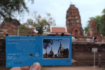 Wat_Phra_Mahathat_1203-101.jpg