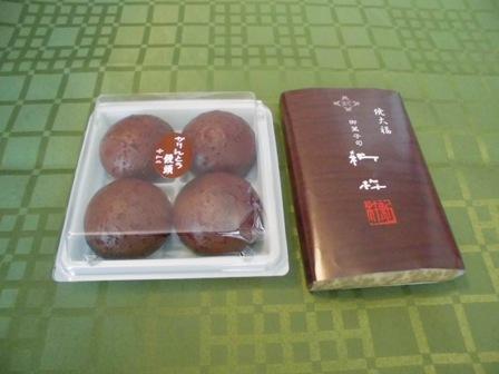 かりんとう饅頭&焼大福