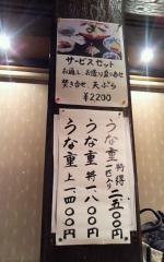うを伊 201302 (8)