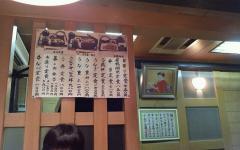 うを伊 201302 (7)