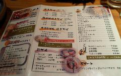 ひよこたこ焼 (3)