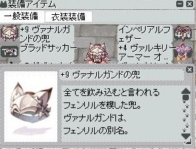 FC2ro961.jpg