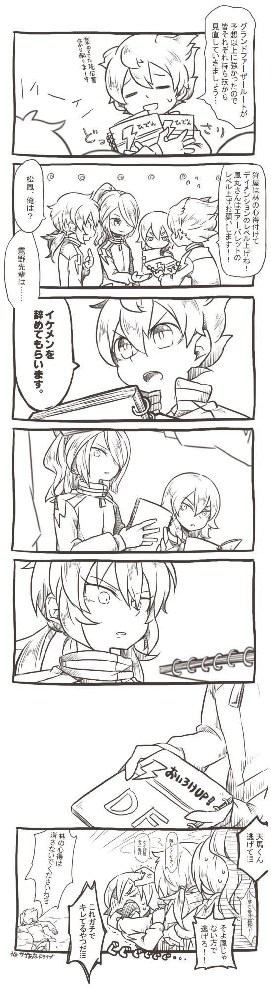 お色気漫画