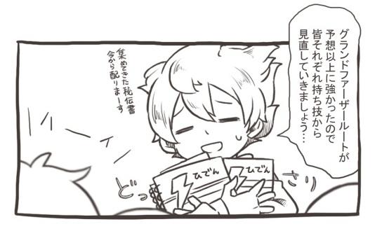お色気漫画d