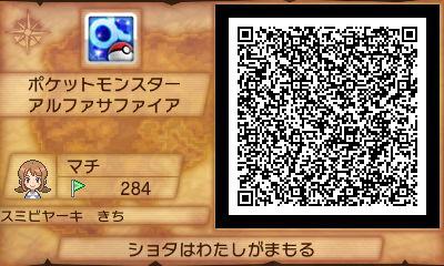 HNI_0012_20141201192305236.jpg