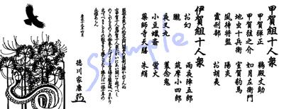 湯呑印字サンプル_w400