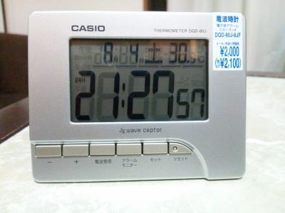 DSC_0430_convert_20120805005454.jpg