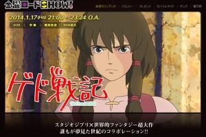 kinro_gedo-300x200.jpg