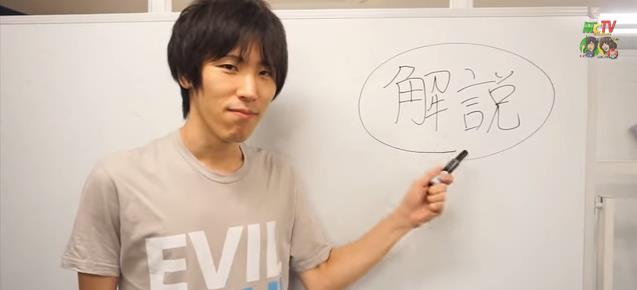 momochi20141128.jpg