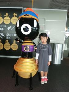 2013台北101-4