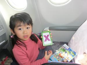 台湾旅行2013飛行機