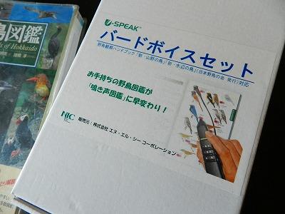 001_20120531061731.jpg