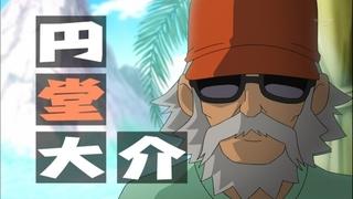 daisuke(3).jpg
