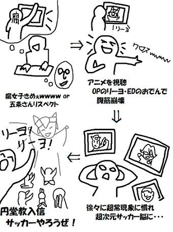 inazuma.jpg