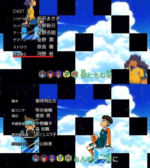 inazuma0112-12.jpg