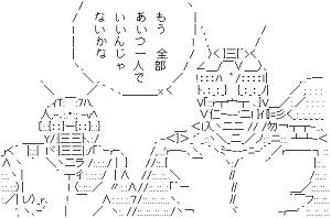 inazuma0223-13.jpg
