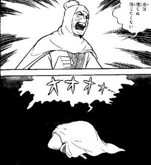 inazuma1027-36.jpg