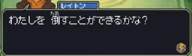 inazuma1110-6.jpg