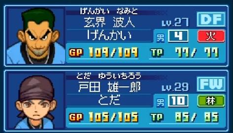 inazuma1124-4.jpg