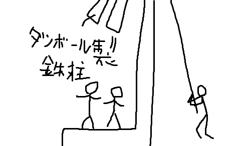 kagerou2.jpg