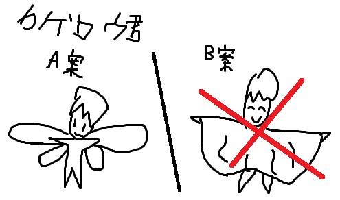 kagerou3.jpg