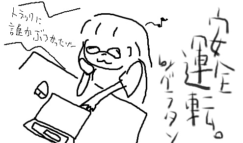 kagerou5.jpg