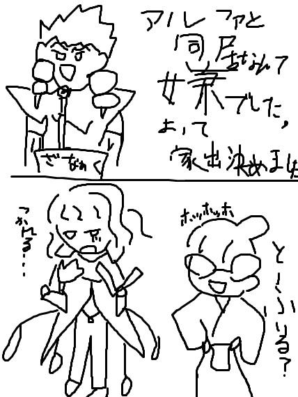 kansou8-11-4.jpg
