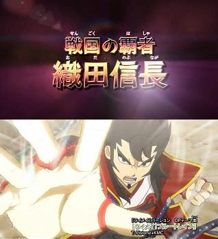 nobunaga-1.jpg