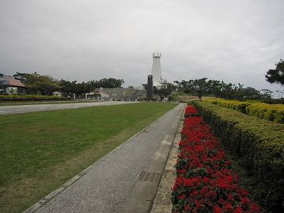 平和記念公園2