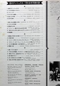 レコード2