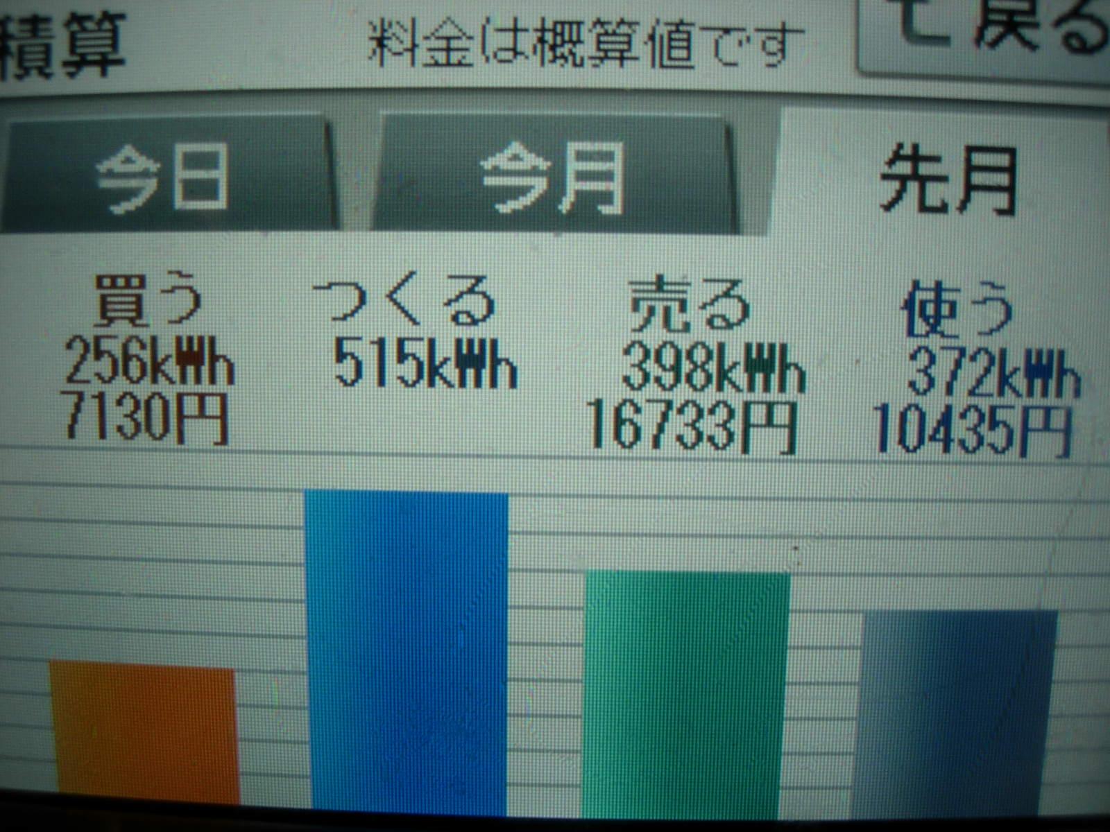001_20121001062126.jpg
