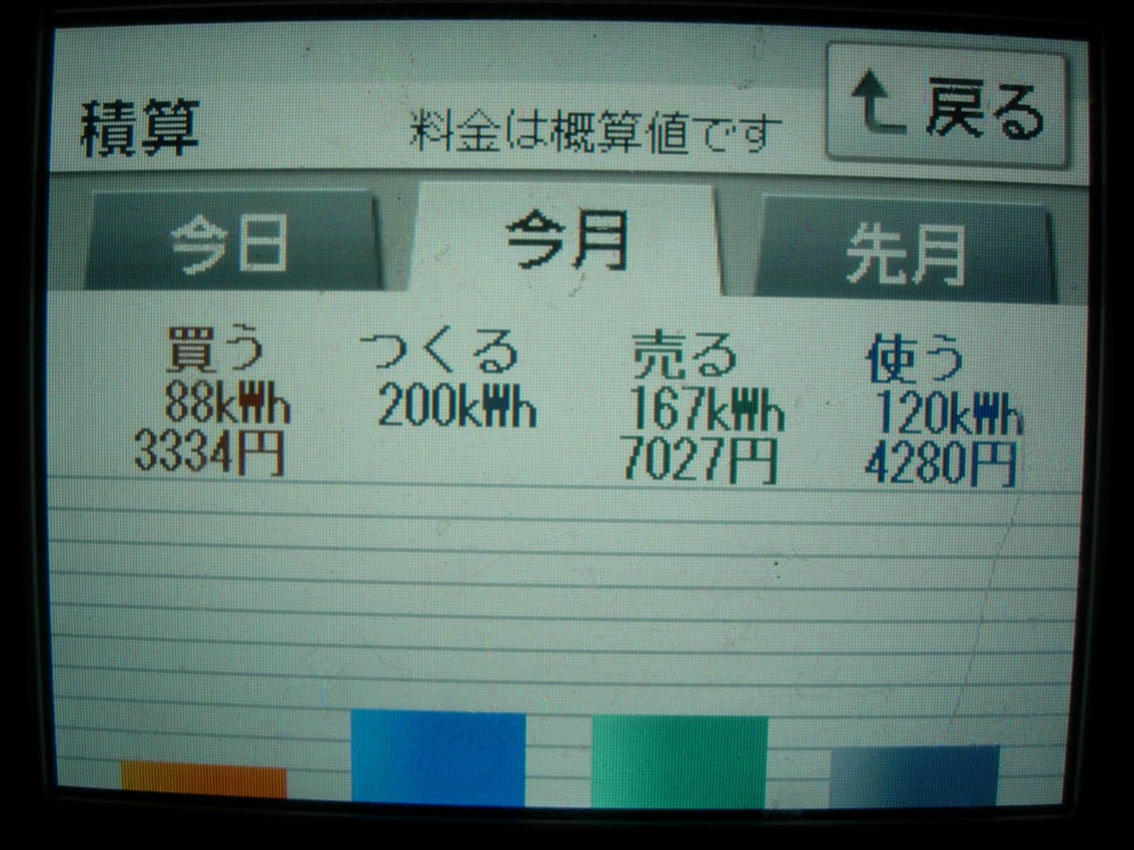 001_20121012184952.jpg