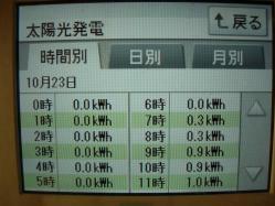 001_20121024145818.jpg