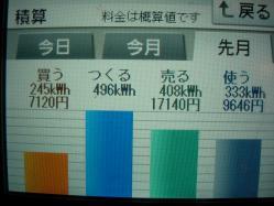 001_20121101001308.jpg