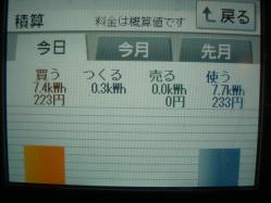 001_20121106174314.jpg