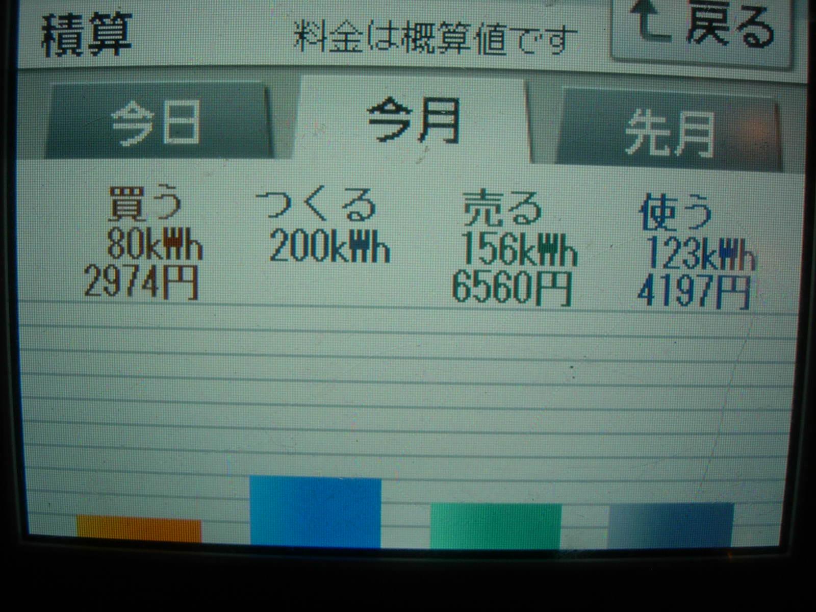 002_20120910202528.jpg