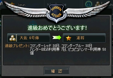 2012-06-30 00-42-00