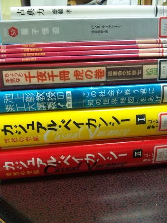 130202借り本