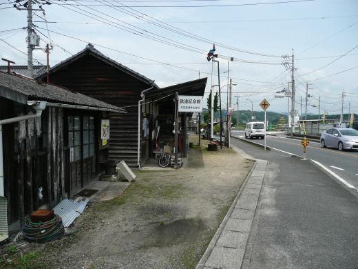 kasaokacityikasarailwaymemorialhouse120625-1.jpg