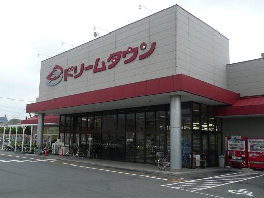 okayamaminamiwarddreamtownsenoo120420-1.jpg