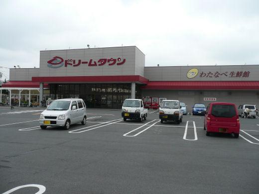 okayamaminamiwarddreamtownsenoo120420-2.jpg