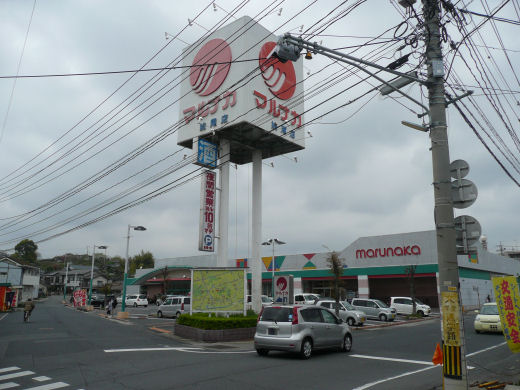 okayamaminamiwardsanyomarunakasenoo120420-1.jpg
