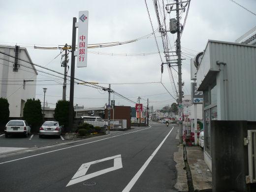 okayamaminamiwardsenoo120420-1.jpg